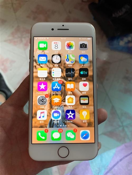 iPhone 8 64G国行,小磕碰,正常使用痕迹,98新,有发票还在保,无拆无修,价格可面议,