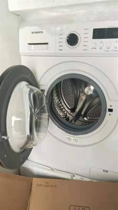 創維全新洗衣機己開封驗貨,剛到,因7公斤容量小,出售3000元,聯系電話15833528851