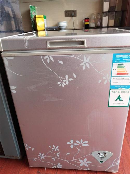 97L美的冰柜