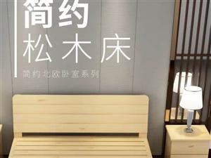 9.8成新木床 过年家里人多 买的一米五两米的新床 就睡过几晚上 现在150处理 需要上门自提 承重...