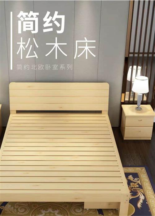 9.8成新木床 過年家里人多 買的一米五兩米的新床 就睡過幾晚上 現在150處理 需要上門自提 承重...
