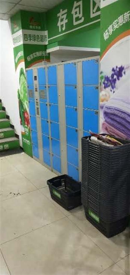 超市的各种存包柜,堆头,菜蓝,散货架,大肉保鲜柜,凉菜柜,低价处理,有需要的请联系。