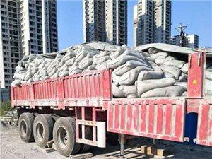 運送沙,磚,水泥,15348608585