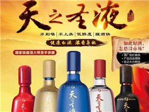 玉门酒水总代理,一瓶也是批发价