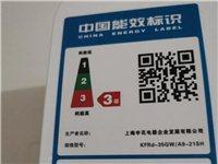 出售全新空調1.5P,聯系電話:18829439552