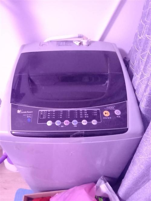 小鸭全自动大瀑布洗衣机9成新老年人不会用低价处理有意者联系