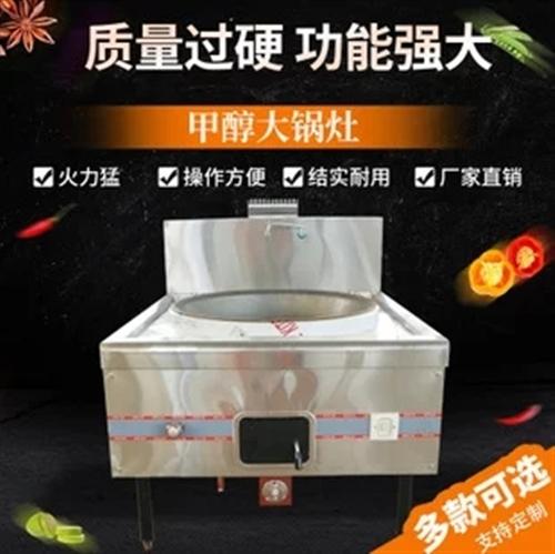 出售全新不锈钢冰柜带操作台,冷藏柜,消毒柜,桌椅板凳!