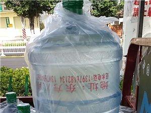 东方市桶装水配送