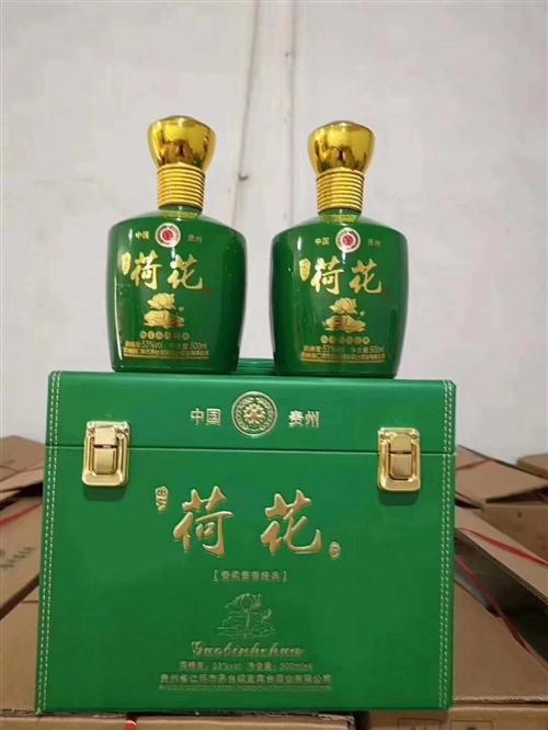 禮盒的荷花酒  買多了  轉手兩箱     這款是一箱兩題,一提四瓶。
