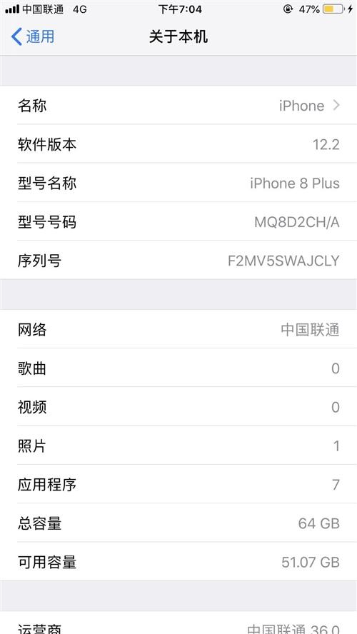 国行苹果8pius 全网通手机64G 原装无修 后背玻璃壳有磕碰 我不影响正常使用。换个玻璃壳150...