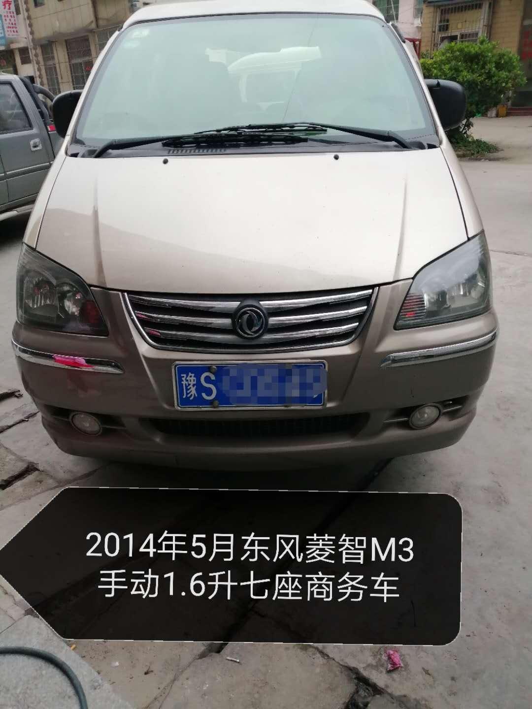 《2014年东风菱智七座商务车出售》