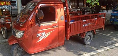 三轮车出售七成新,7000包过户,有意联系 :15120833573(微信同号)