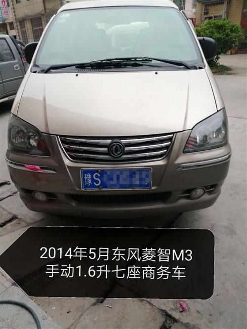 新县良品二手车大量精品现车低价出售,包过户费13939723528