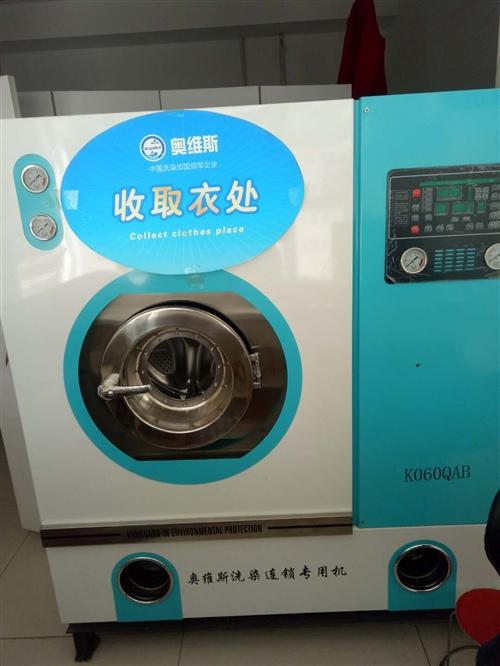 6Kg石油干洗机13Kg水洗机现低价出售