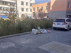 万兴家园小区,这堆垃圾也不知道是谁家装修扔这的,都快一个月了也没人清理,物业公司也不管,本来小区环境