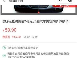�L�Y汽�美容�B�o,金秋十月感恩回�新老客�簦�限量�l售汽�美容�B�o套餐卡,原�r743元�F�H需59.9元