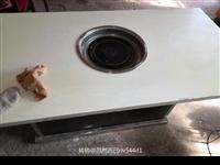 大理石火锅桌,1.6米长的两套,1.2米长的两套,都是80宽,还有四套煤气罐的桌子,有需要的电话联系...