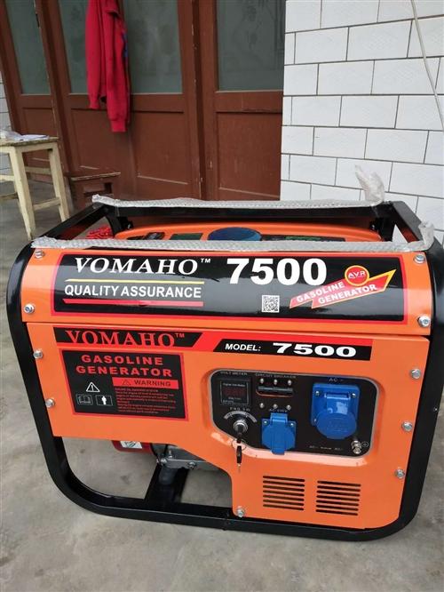 本人有台新本田7500型发电机无使用,有要的朋友联系 18191077583