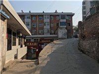氮肥厂旧家属房2室 1厅 1卫35万元