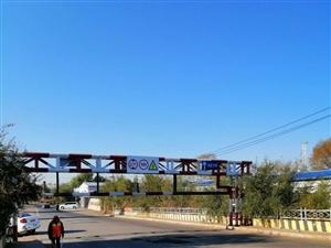 电厂路公铁立交桥禁止客车通过
