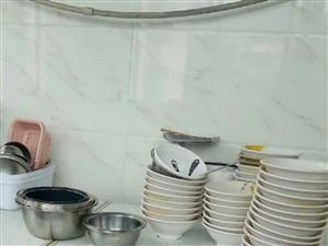 白雪冰柜,大冷柜,用了两年,三千多买的,功能一切正常,冰力强劲,在七乐彩县城。