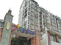 麻城市闽达香榭花都3室 2厅 2卫85万元