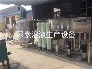 玻璃水,車用尿素生產機器出售