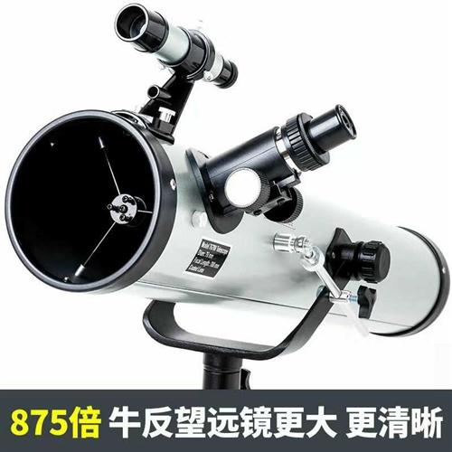 高大上的天文望远镜出售,没有之一 需要出售,需要的赶紧电话联系,先到先得,走过路过不要错过,买到就...