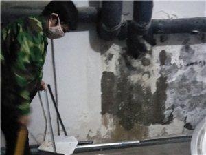 新樓房,地下室漏水,我該找那個部門解決?