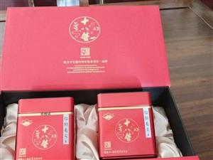 1003信�十八�P茶�I有限公司