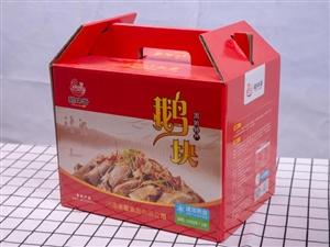 1004河南米歌食品有限公司