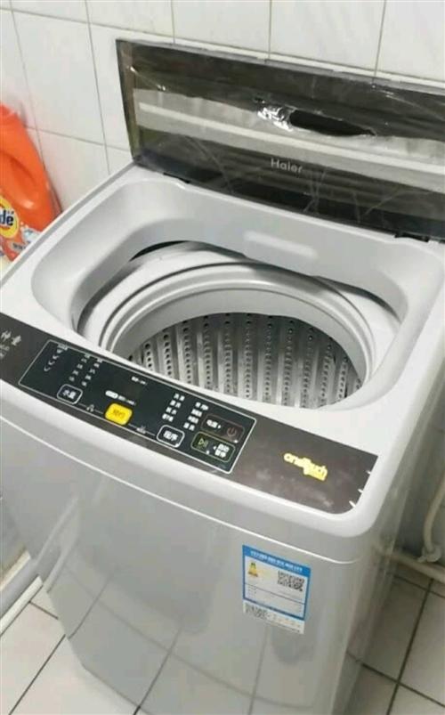 出售海爾全自動洗衣機,買了有半年多,用了沒幾次,九九新,價格實惠,有意的聯系,自提!!!可小議!