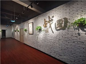 广州战国画室梅州分校,广州战国画室强势进驻梅州