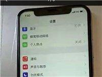 国航苹果x,64g,面容识别不好用了,其余正常,因换手机了,便宜卖了,2650