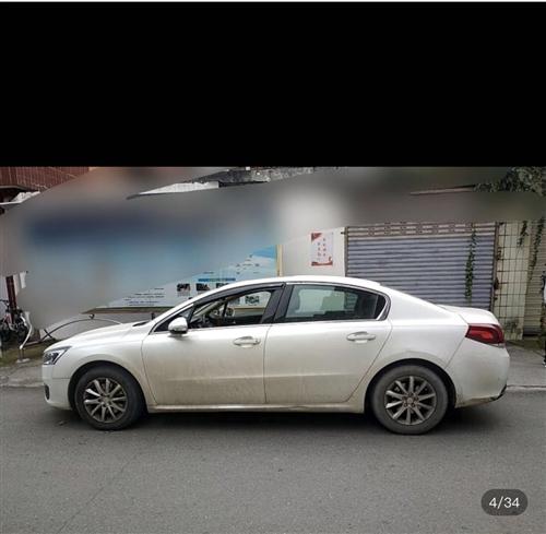 個人車輛急售,車身有刮蹭,2015的上牌,7萬公里,可以看車17781162739