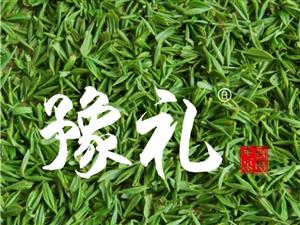 1037河南仰天雪�G茶�~有限公司