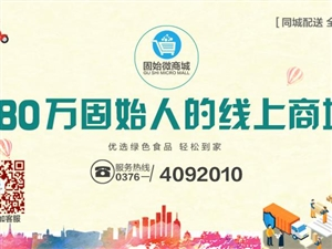 1039河南人主食品有限公司