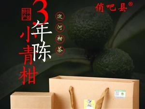 1041河南省北��江南�r�I科技有限公司