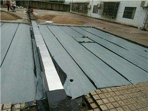 新舊房屋防水補漏