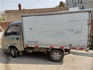 本人有长安箱式货车出售,,l检车到十二月份,保险明年到四月份,车主要求必须过户,