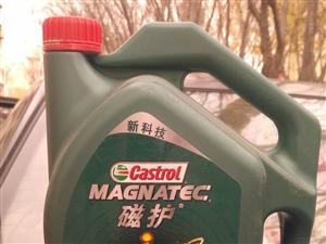 磁�o�C油5W40全合成