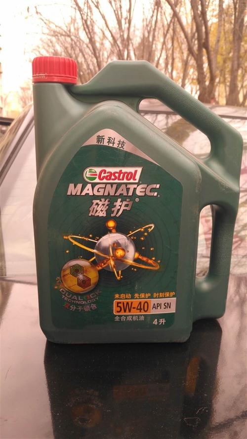 磁護機油5W40全合成