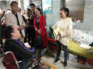"""轮椅上的王六勇亲自到市中心医院看望""""为救陌生3岁男孩身受重伤昏迷的赵进前"""""""