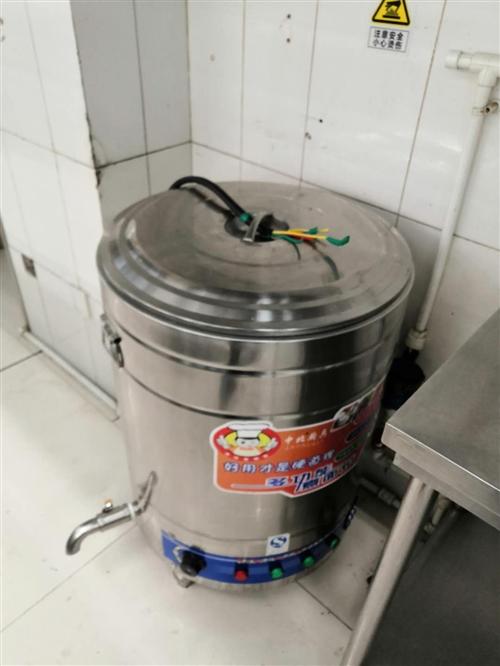 电煮锅9.9成新只用了3天,停业便宜处理!