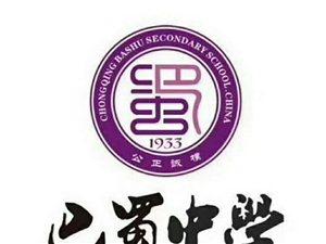 重慶主城區門面新房咨詢服務