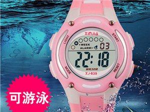 各種手表飾品批發