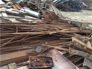 高價回收廢鐵