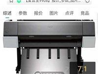 八成新愛普生9908打印機,正品。懂貨的聯系15835866119