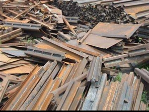 高價回收廢鐵,旧钢筋,工地废料,废旧铜铝,不锈钢。厂房拆迁废弃物资