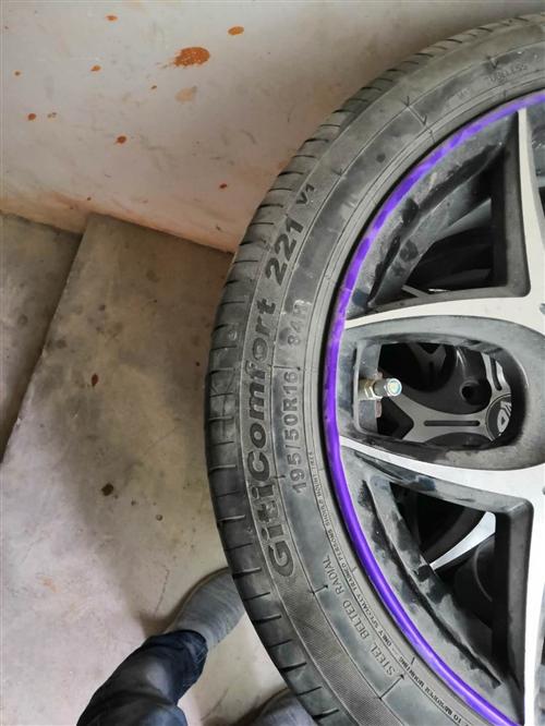出售四條佳通輪胎,195—59—16,四個鋼盆16寸